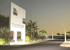 plots for Sale in , kakinada-real estate in kakinada-bheemeswara fourtunecity