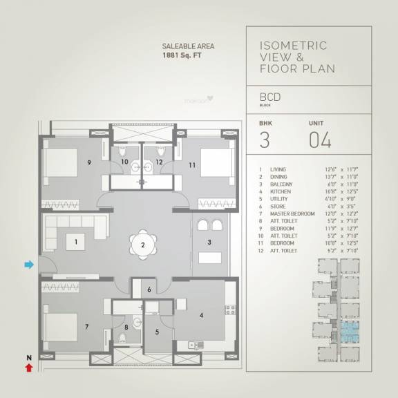 Hillcrest floorplan 1881sqft east facing