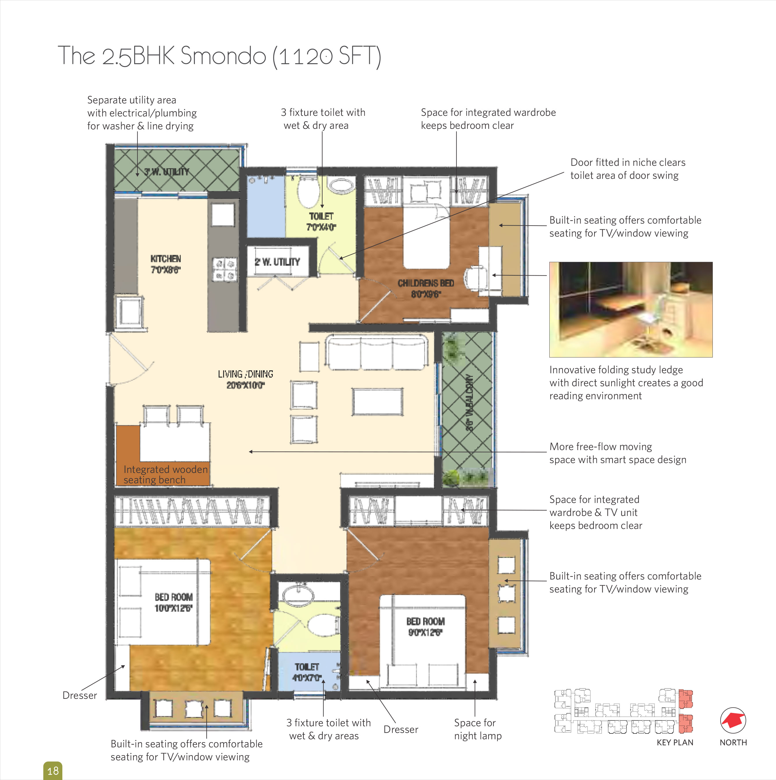 Smondo floorplan 1400sqft west facing
