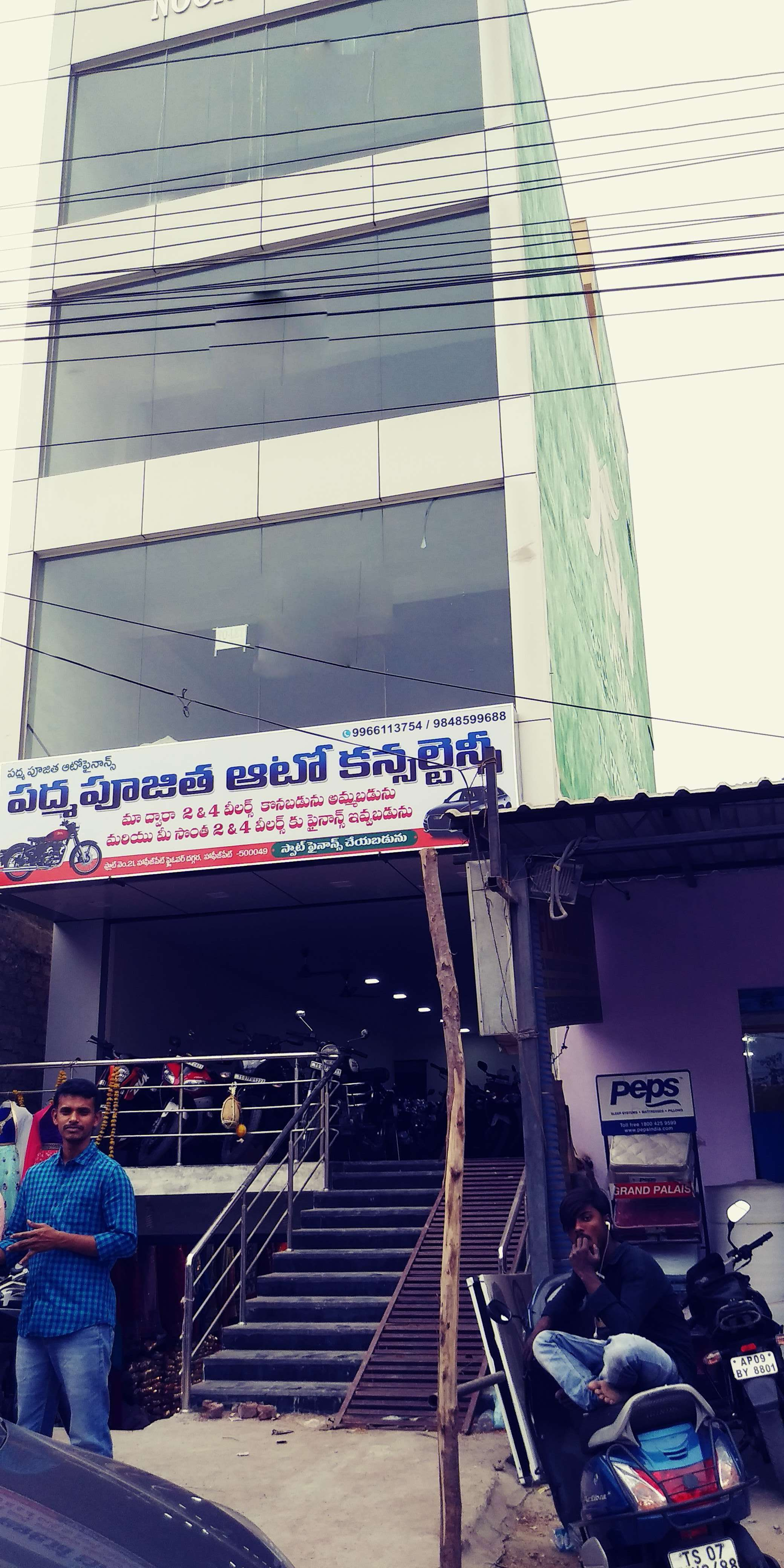 Commercial Space for Lease / Rent in Hafeezpet Hyderabad